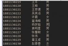 大三下软件项目开发实训第四天 - JDBC数据库增删改查
