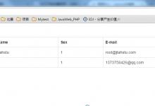 大三下软件项目开发实训第六天 - JDBC再封装和Servlet