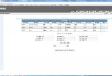 大三下软件项目开发实训第九天 - 物流管理系统v3.0