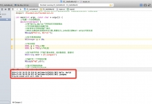 OC学习篇之—第一个程序HelloWorld